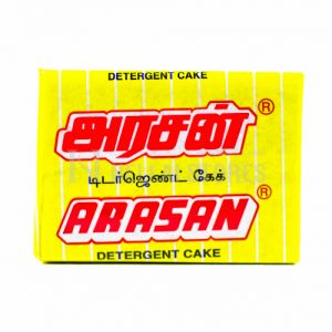 Arasan Soap 150gm