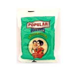 Popular Appalam 200gm(Dinner Special)